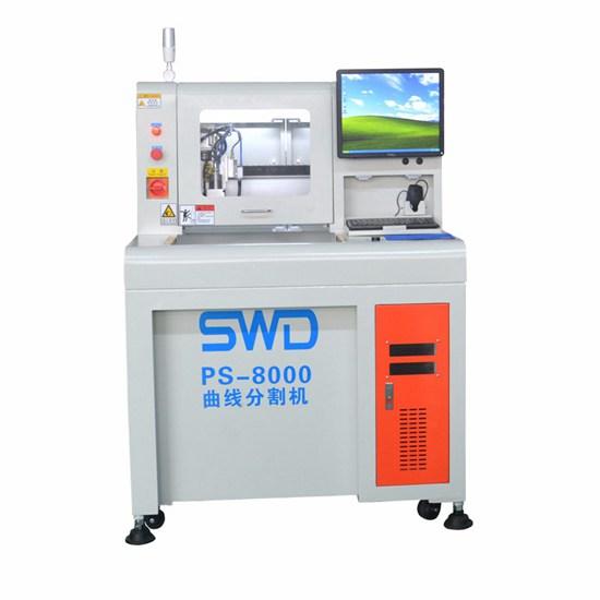 分板机PCB分板机单工位曲线分板机全自动分板机