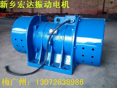YZU卧式B型振动电机YZU-75-6B振动电机