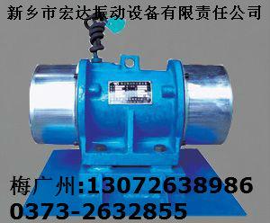 TZF-6仓壁振动器0.4KW河南销售ZW-16-6振动电机