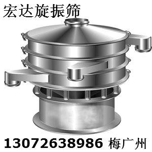 S49系列振动筛(1200型)S49系列振动筛