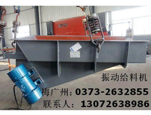 GZG140-120F振动给料机新乡宏达振动设备