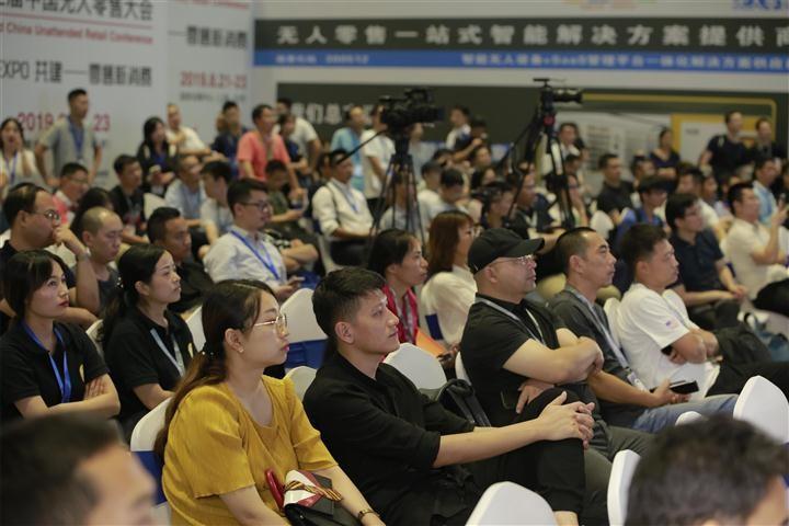 合贸展览(上海)有限公司