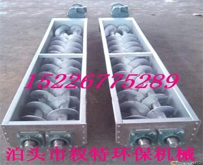 2018年河北生产厂家不锈钢保温螺旋输送机特卖