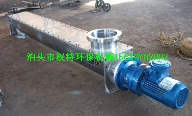 河北沧州2018新型400耐高温螺旋输送生产厂家