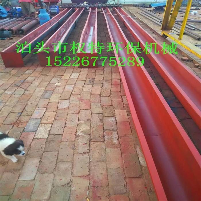 河北沧州200U型螺旋 输送机生产厂家现货销售
