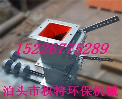 北京权特环保不锈钢耐高温300卸料器生产特价批发