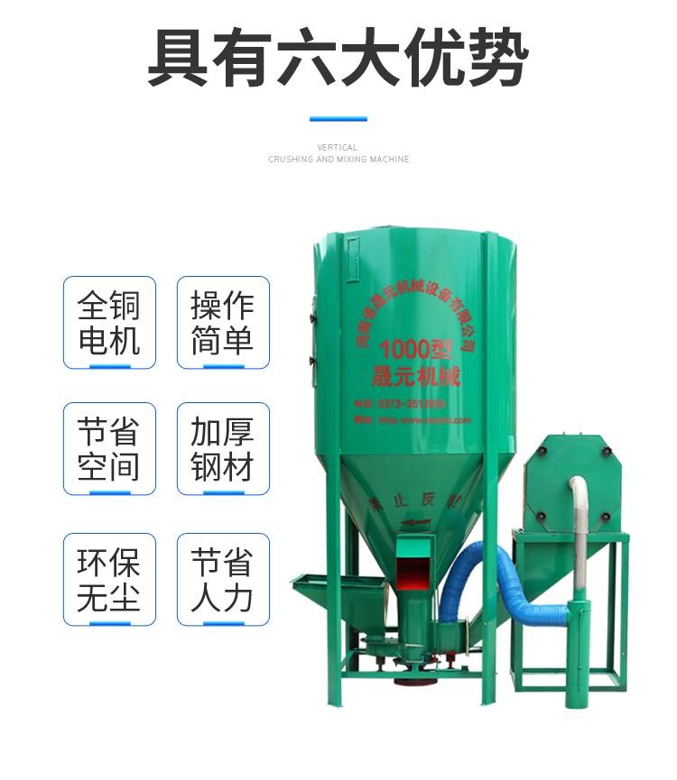 1吨饲料粉碎搅拌机料拌粉碎机无尘自吸式粉碎大豆玉米养殖场专用