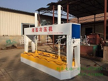 冷压机液压油缸液压系统