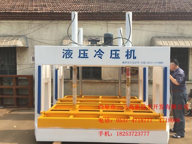 供应冷压机,预压机械设备,胶合板机械生产厂家