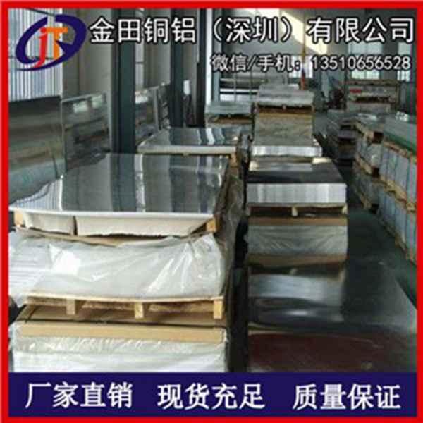 厂家直销6061彩涂铝板 6063纯铝板 3003装饰/压华铝板