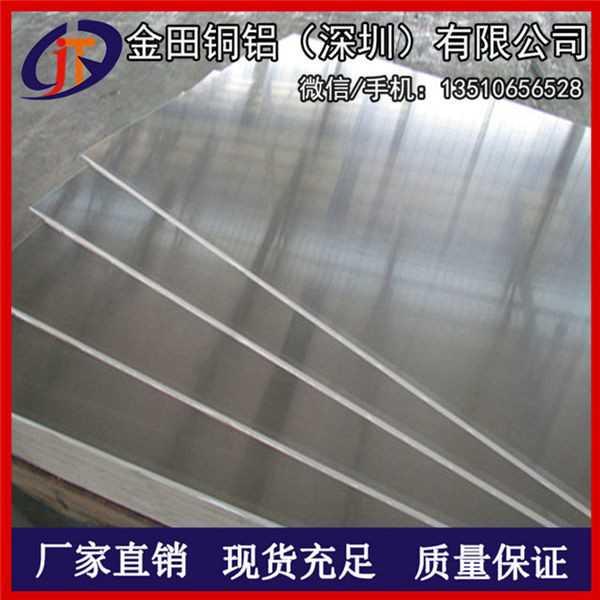 6063铝板/贴膜铝板 6063合金铝板可氧化 6063特硬铝板