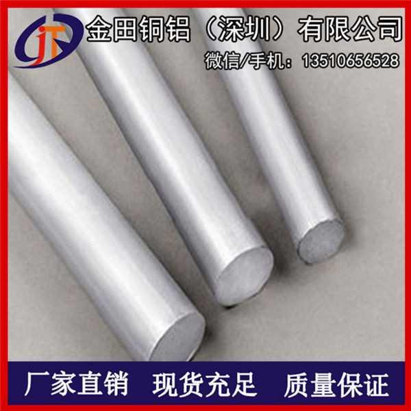 7075铝合金棒厂家 7075-T651铝合金棒 大直径7075铝棒
