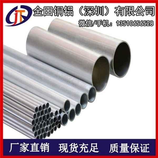 现货供应AL2017铝管 2017-T4高强度铝管 规格全/可切割