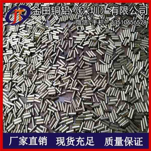国标6063铝管、7075椭圆氧化铝管 环保6082无毛刺铝管
