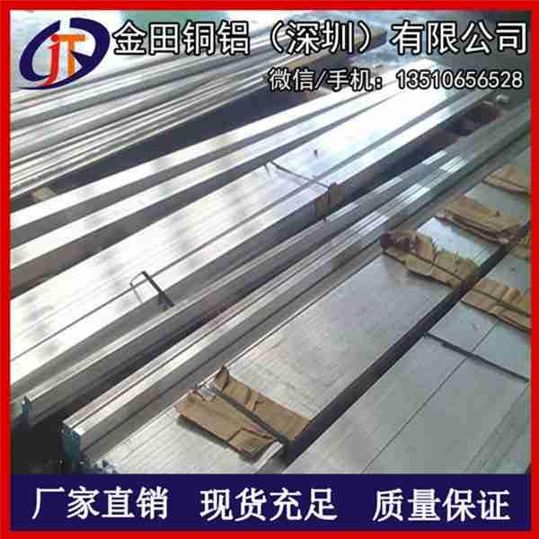 现货5052国标铝排 5083环保铝合金排 6063氧化铝排切割