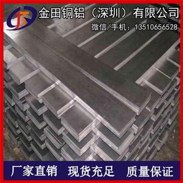现货6082高性能铝排 2011氧化铝排 7A04铝排/铝合金排