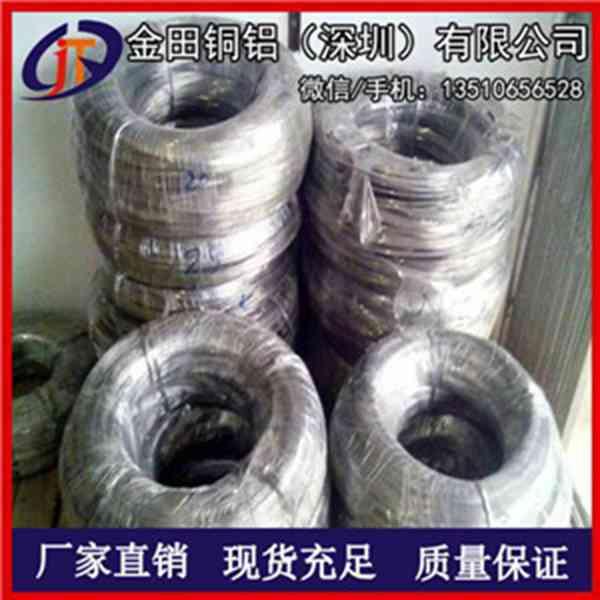 供应6063国标铝线 DIY装饰用6082铝线、5.0mm半硬铝线