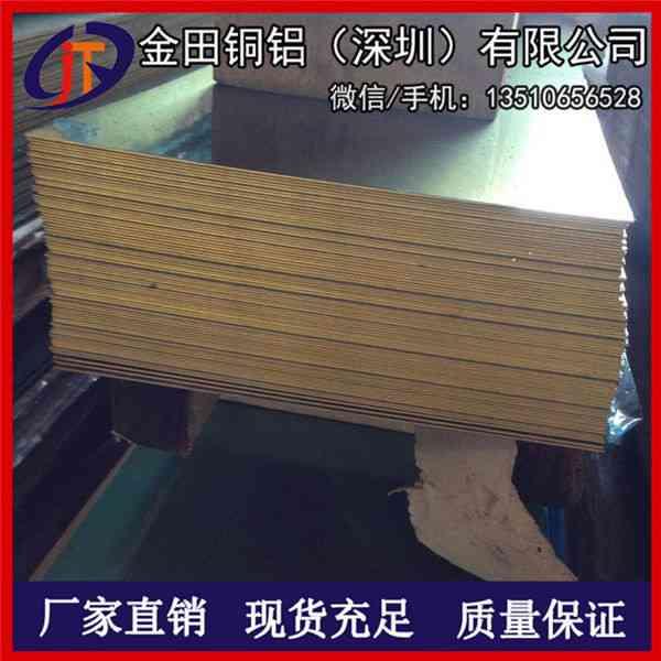 直销拉伸铜板、环保H68光面黄铜板 深圳H62黄铜板1mm