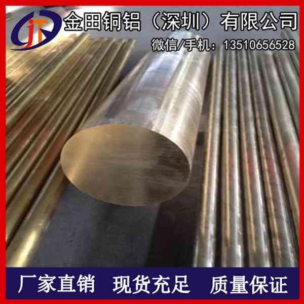 供应耐磨H70铜方棒、六角铜棒 国标H65环保黄铜棒材