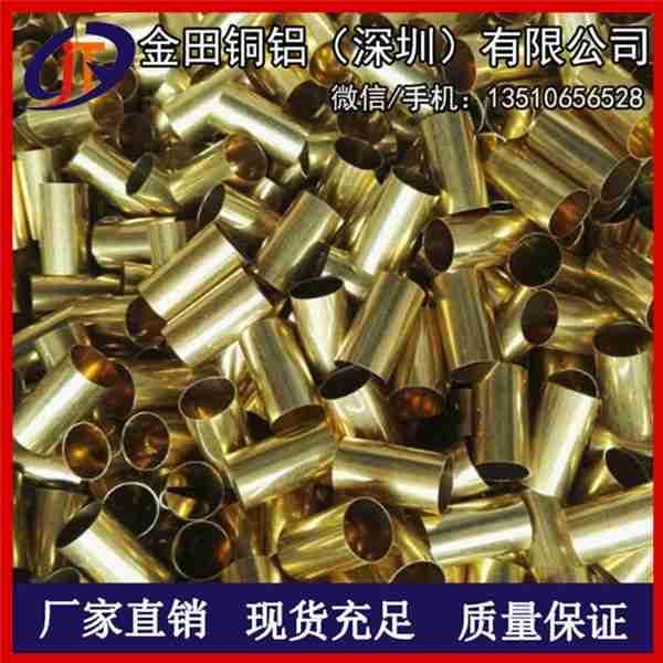 现货装饰用铜管、环保C3601黄铜管 国标H62无铅黄铜管