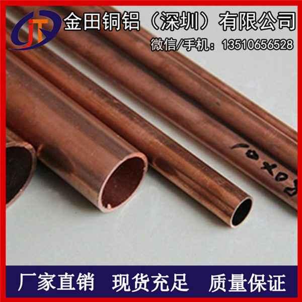深圳电器用铜管 T2/C1100制冷用铜管 软态铜管4x0.5mm
