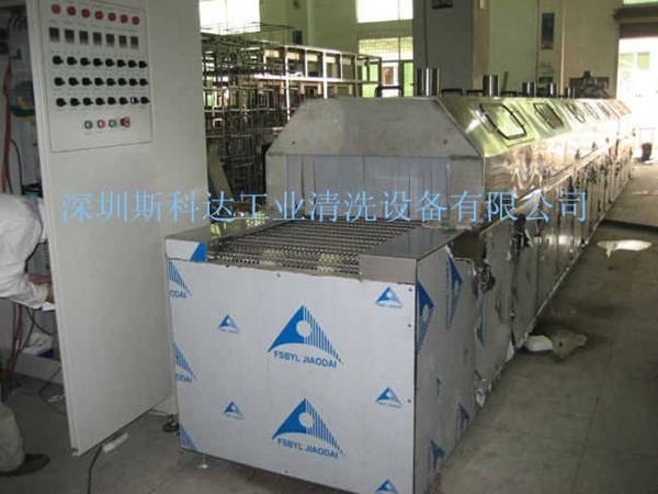 供应锂电池壳清洗机