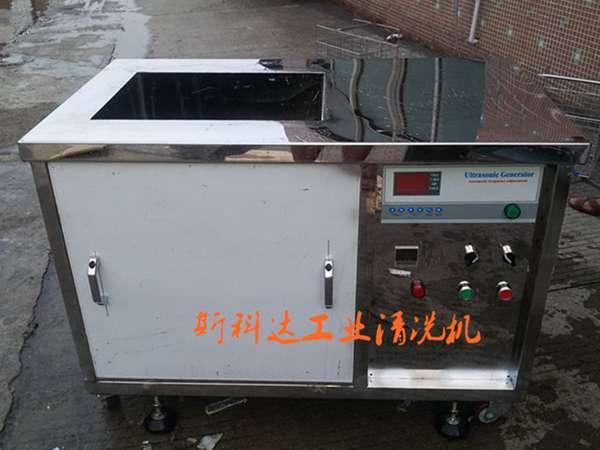 五金零件除油超声波清洗机