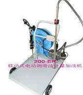 电动数显液压油加注套件200-ER