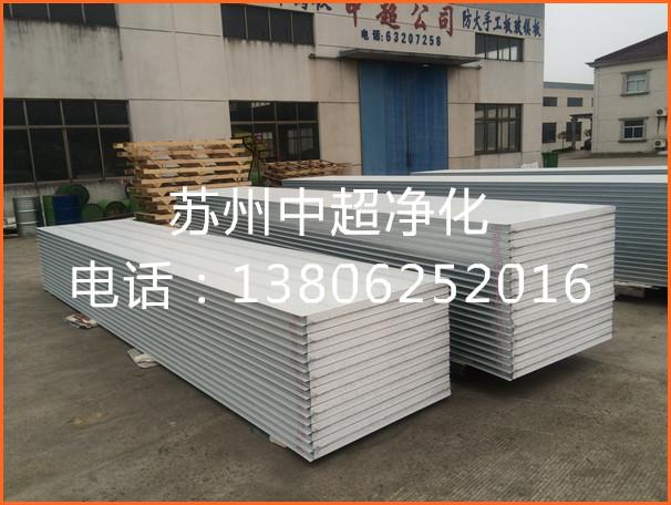 净化彩钢板彩钢夹芯板50厚度彩钢板生产厂家