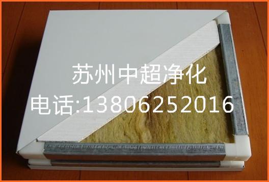 彩钢岩棉手工板铝蜂窝手工板纸蜂窝手工板岩棉手工板
