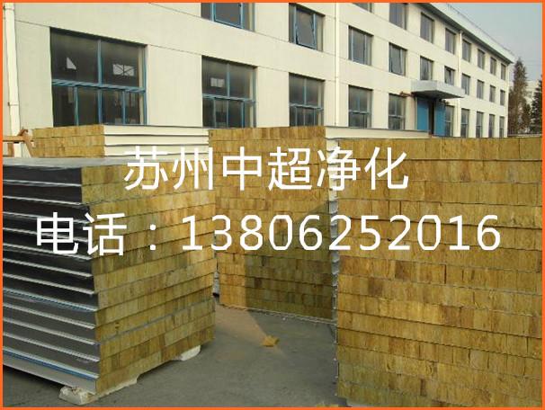 a级防火岩棉板钢板厚度0.426岩棉彩钢夹芯板