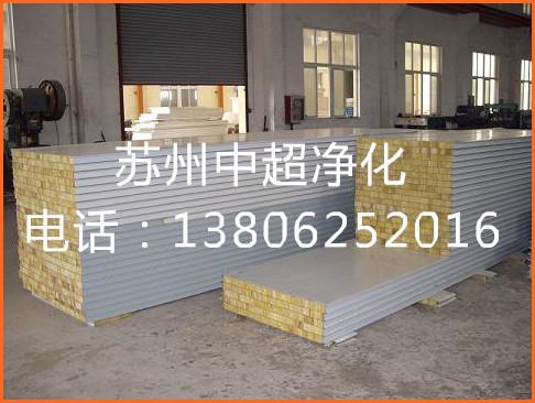 岩棉夹芯板岩棉彩钢夹芯板防火彩钢板钢板厚度0.476