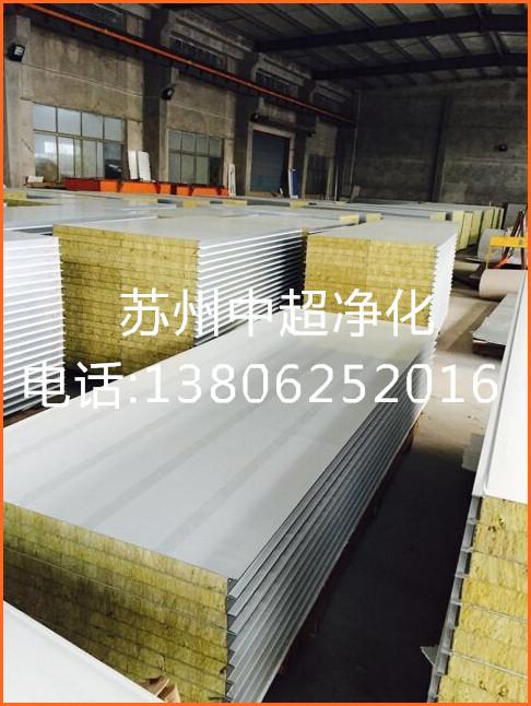 岩棉夹芯板厂家100厚度岩棉彩钢板屋面岩棉板