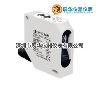 白光颜色传感器FT50C-1-PSL5/PSL8
