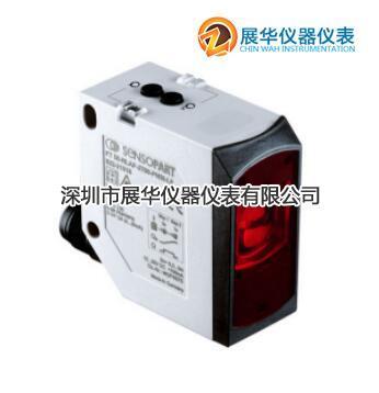 激光测距传感器FT55-RLAP-5-PNSU-L5