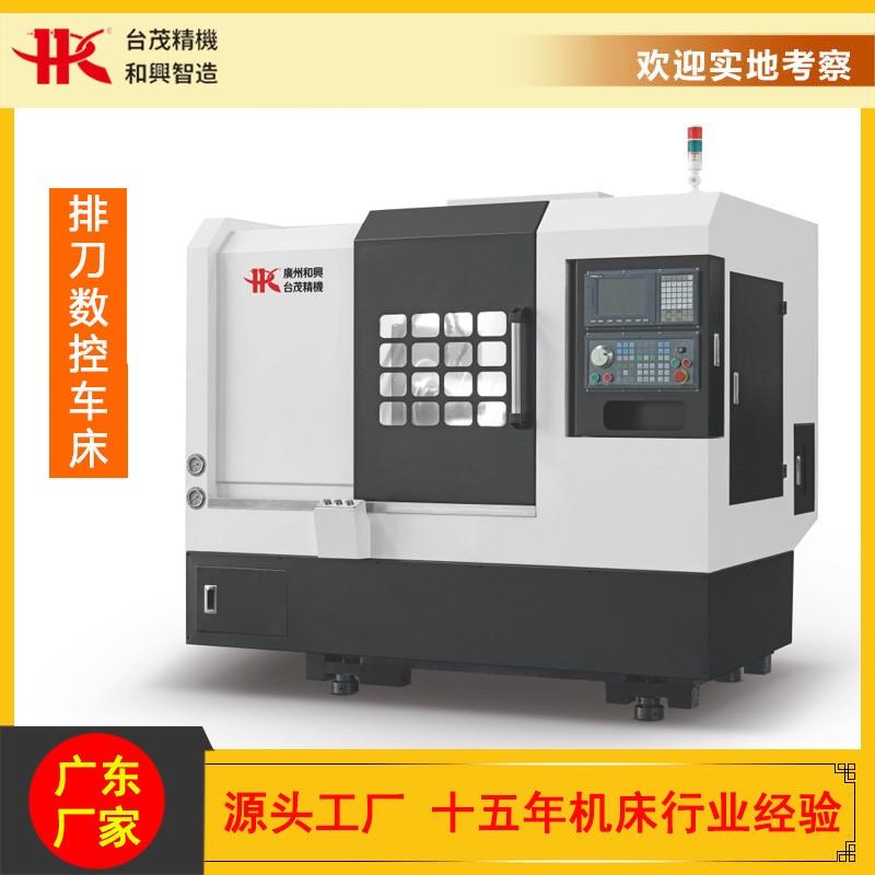 广东增城厂家定制CNC数控机床HXCK-46B高速斜床身排刀数控车床