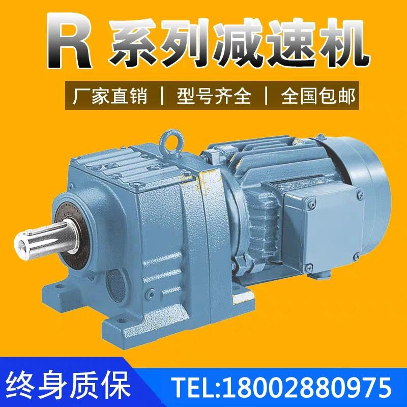 四大系列台湾台申F系列斜齿轮减速机SEW互换F37F47F57减速机