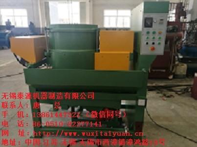 WLM120水涡流研磨机(自动翻转 分选)