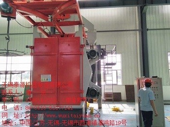 无锡泰源供应各种非标吊钩式抛丸机质量可靠厂家直销