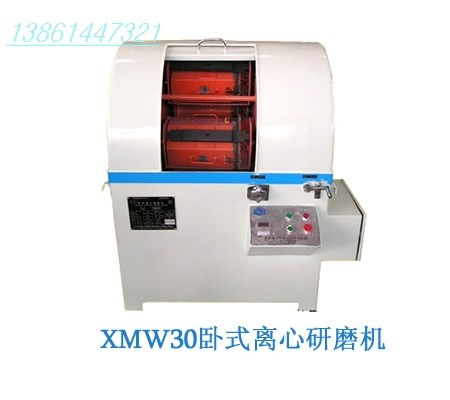 无锡泰源供应XMW30卧式离心研磨机品质好效率高