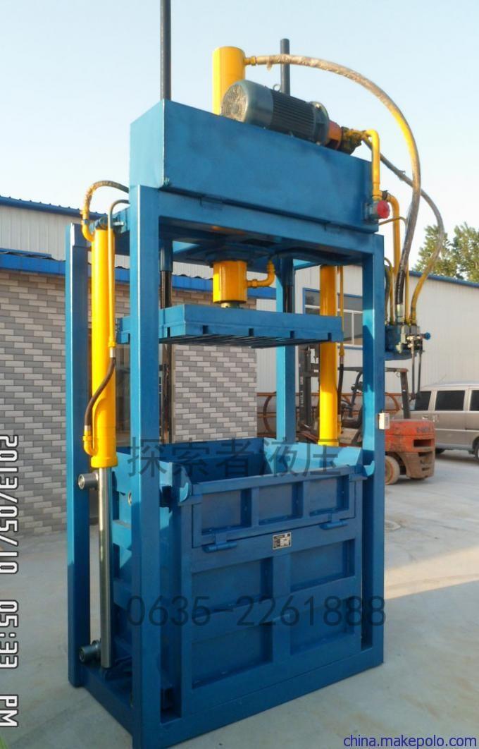 TX1-30-提箱液压打包机