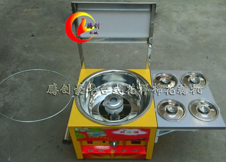 小型电动棉花糖机价格,商用彩色花式拉丝棉花糖一体机