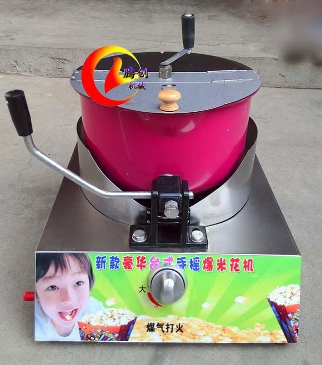 不粘锅手摇燃气爆米花机价格,手动煤气玉米爆花机