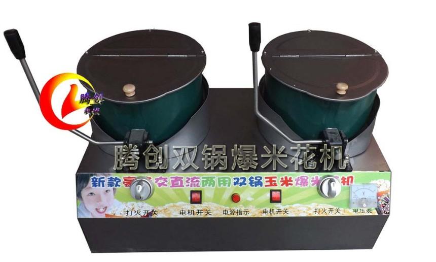 全自动双锅燃气爆米花机,交直流电动玉米爆米花机做法配方