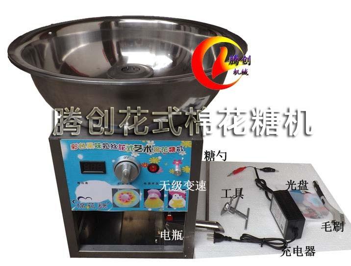 小型棉花糖机多少钱,便宜的电动棉花糖机,彩色拉丝棉花糖机