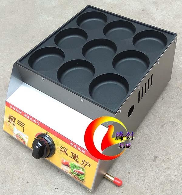 商用摆摊鸡蛋燃气汉堡机,九孔肉蛋堡炉赠鸡蛋堡做法配方