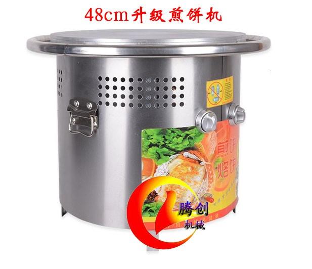 山东杂粮煎饼机,半自动手工旋转燃气煎饼机,新型八爪煤气煎饼锅加热快