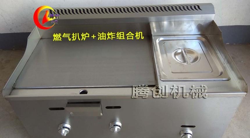 手抓饼炉子多少钱,多功能手抓饼炉和油炸锅组合机,带炸锅关东煮的铁板烧扒炉