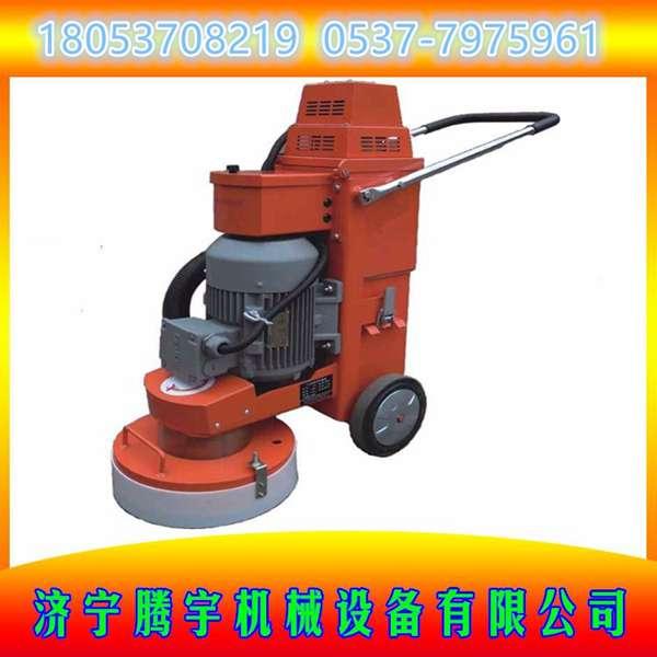 水泥地打磨机,地坪打磨机、环氧无尘打磨机