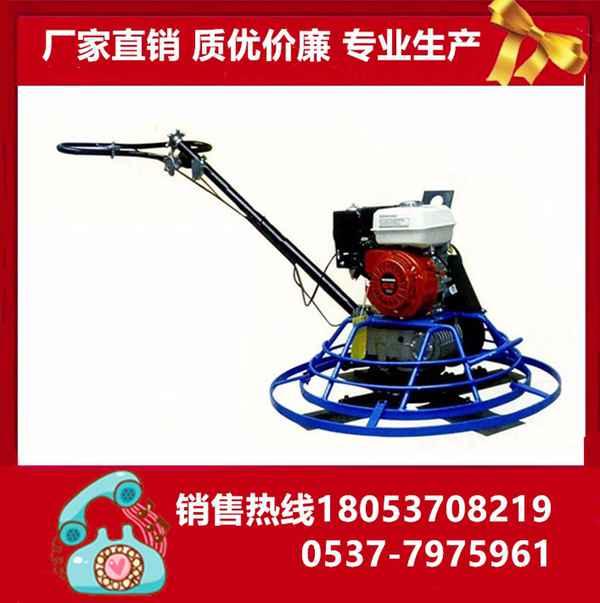 腾宇机械|电动抹光机电抹子厂家